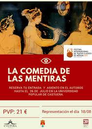 Cartel de La Comedia de las Mentiras, Mérida 2017