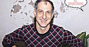 Sergi Pompemayer